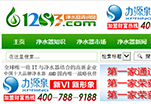 深圳SEO,网络营销策划,SEO顾问,深圳网络优化
