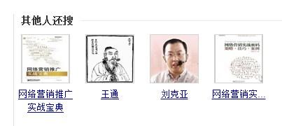 搜索江礼坤右侧图片结果